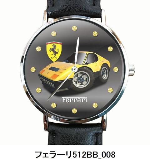 フェラーリ512BB_008