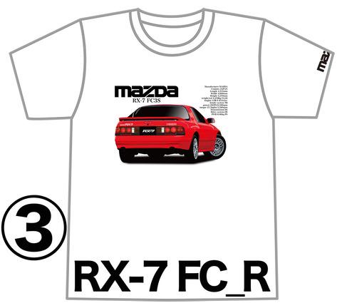 0RX-7_FC_R_FRR