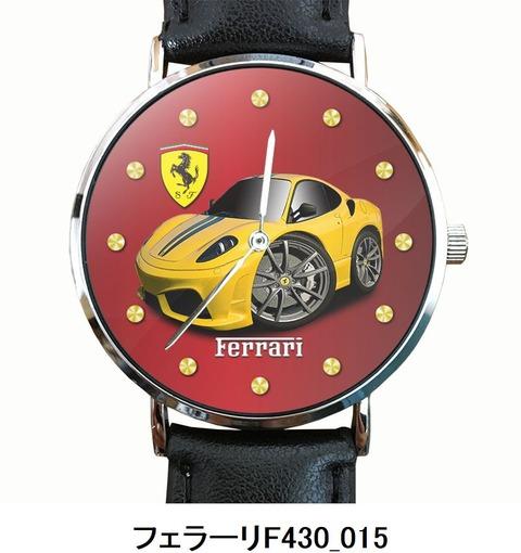 フェラーリF430_015