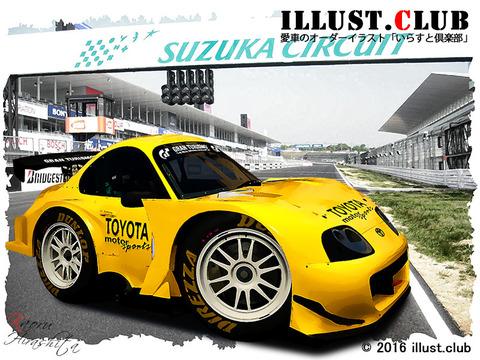スープラ-GT500-ベースモデル03
