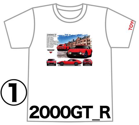 02000GT_R_3FP