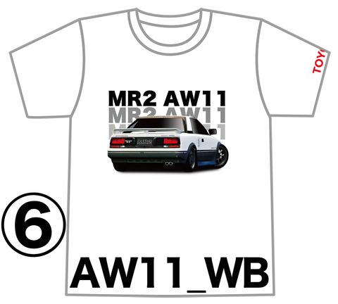 0MR2_AW10_W_NAME_FRR