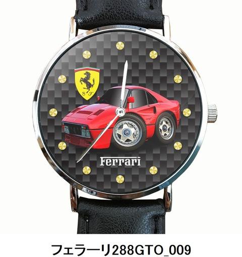 フェラーリ288GTO_009