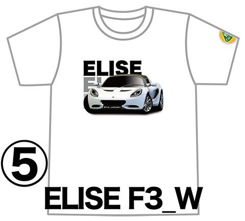 0ELISE_F3_w_NAME_FRF
