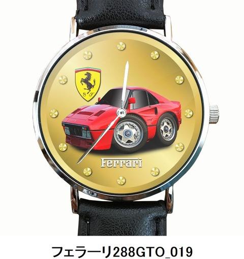 フェラーリ288GTO_019