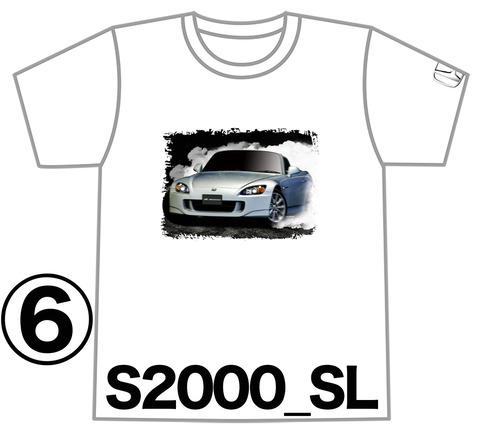 0S2000_SL_SPIN