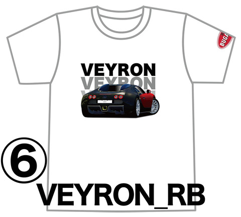 0VEYRON_RB_NAME_FRR