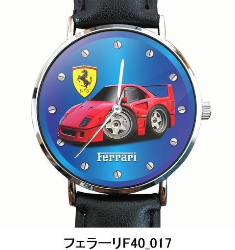 フェラーリF40_017