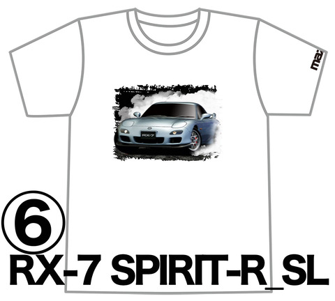 0RX7_SPIRIT_SL_SPIN