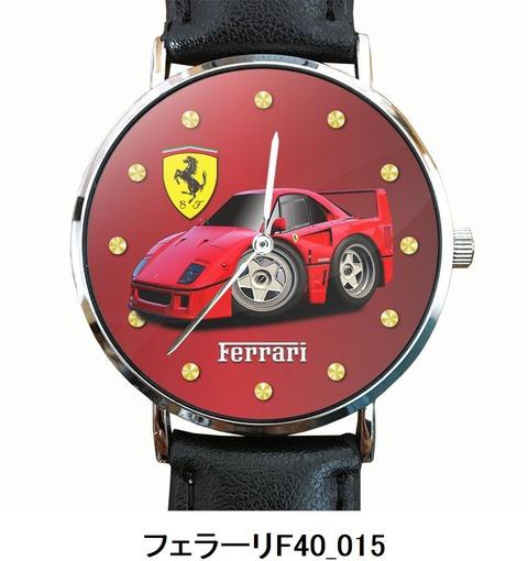 フェラーリF40_015