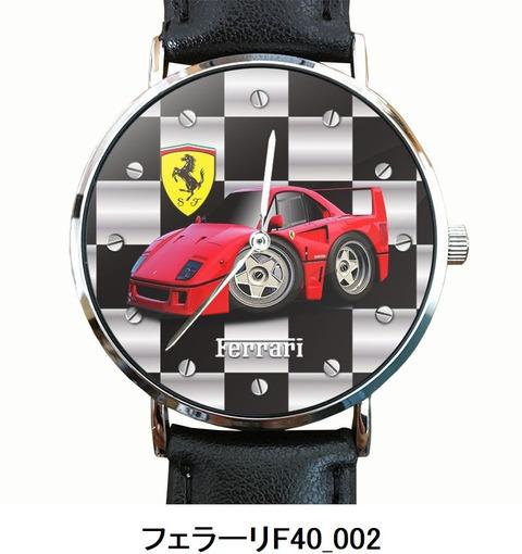 フェラーリF40_002