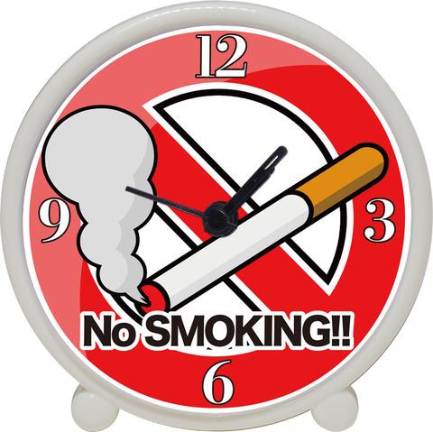 アラームクロック(ホワイト)禁煙