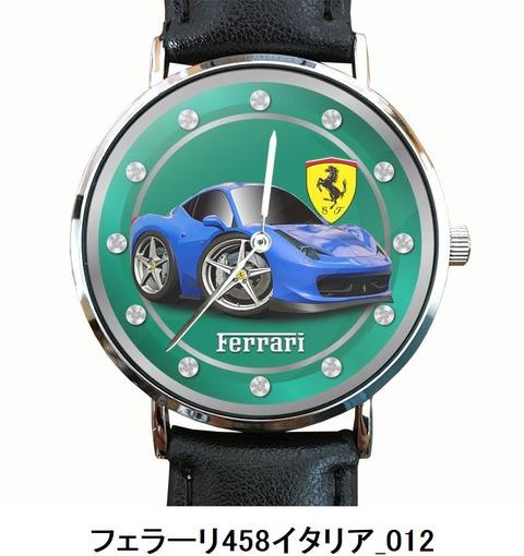 フェラーリ458イタリア_012