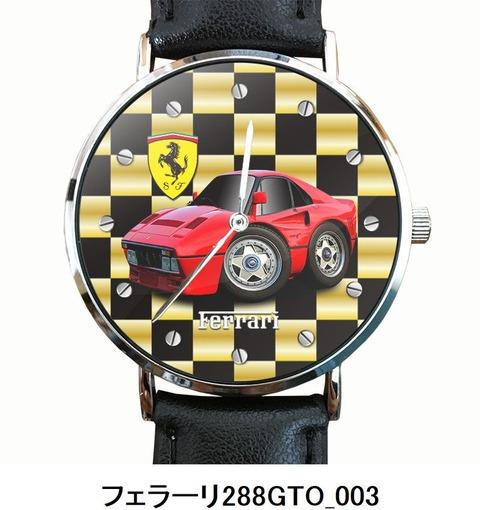 フェラーリ288GTO_003