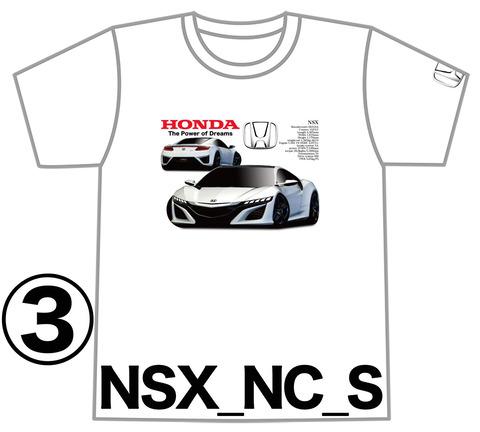 000NSX_NC_S_FR