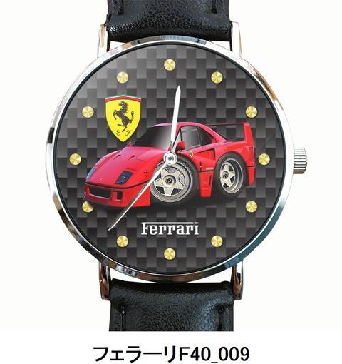 フェラーリF40_009