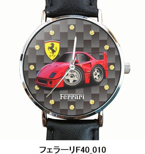 フェラーリF40_010