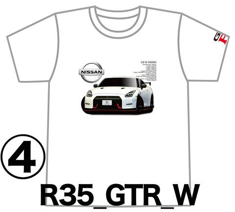 0W4_GTR_NISMO_R35