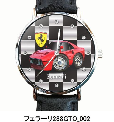 フェラーリ288GTO_002
