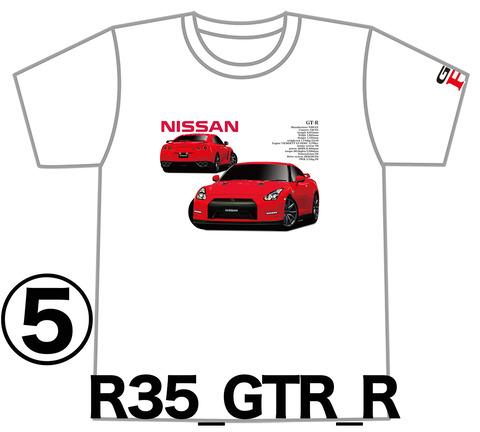 0R5_GTR_R35