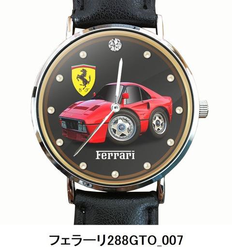 フェラーリ288GTO_007