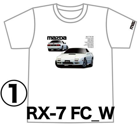 0RX-7_FC_W_FR