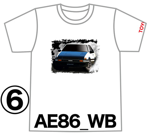 0AE86_WB_SPIN