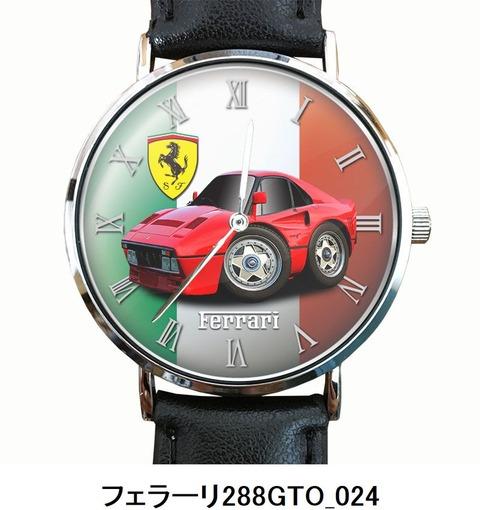 フェラーリ288GTO_024