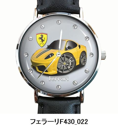 フェラーリF430_022