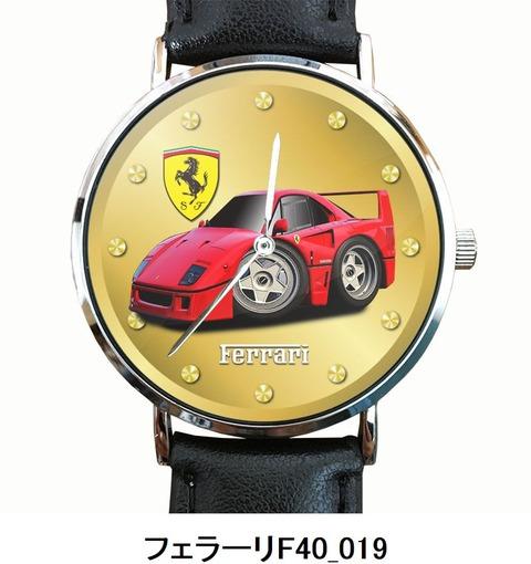 フェラーリF40_019