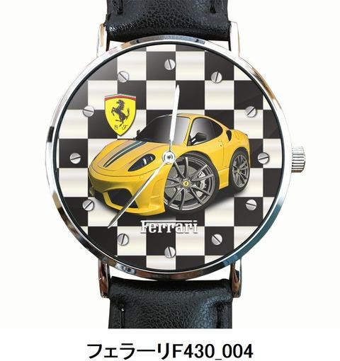 フェラーリF430_004