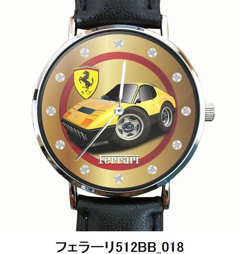フェラーリ512BB_018