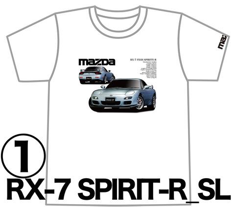 0RX7_SPIRIT_SL_FR