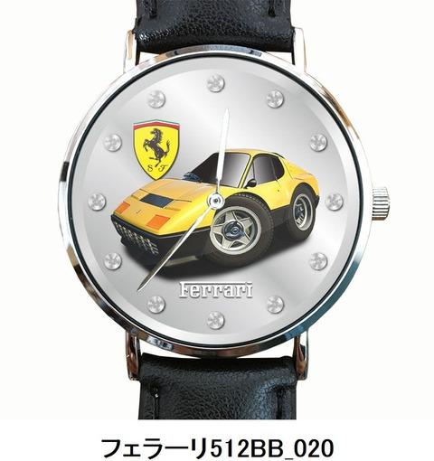 フェラーリ512BB_020