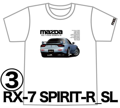0RX7_SPIRIT_SL_FRR