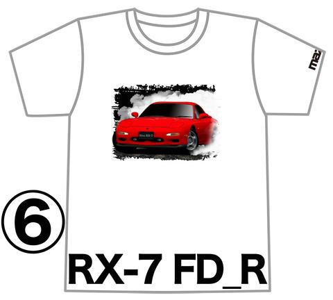 0RX7_FD_R_SPIN