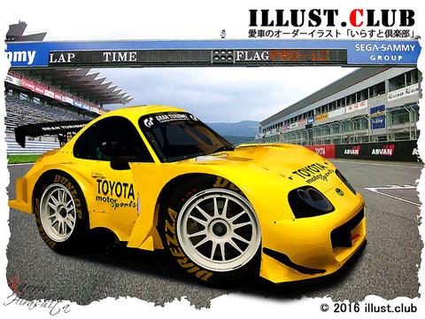 スープラ-GT500-ベースモデル02