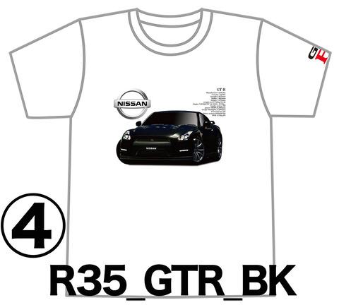0BK4_GTR_R35