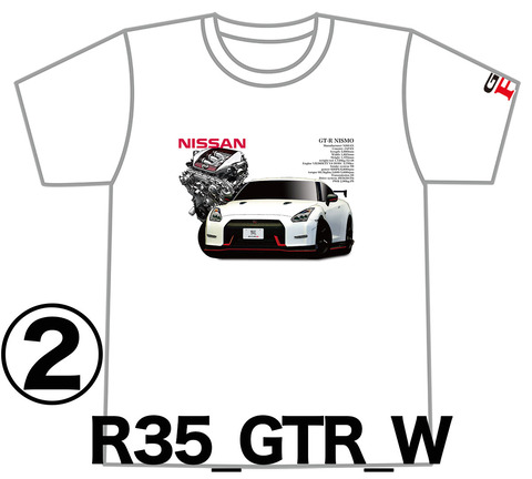 0W2_GTR_NISMO_R35
