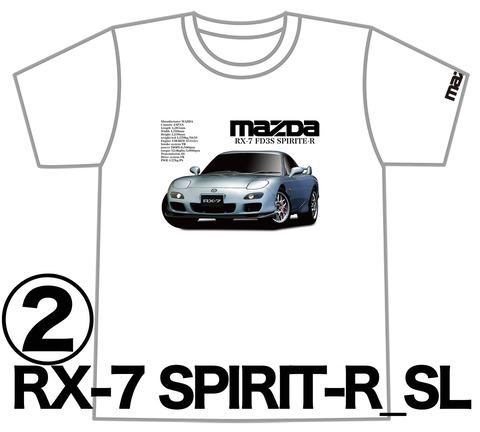 0RX7_SPIRIT_SL_FRF