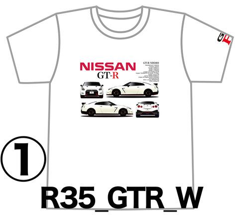 0W1_GTR_NISMO_R35