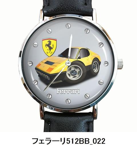 フェラーリ512BB_022