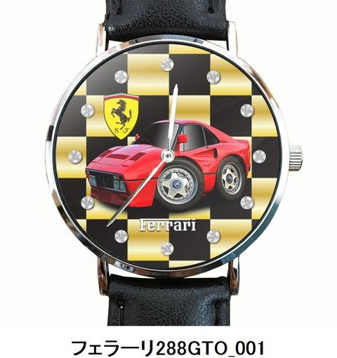 フェラーリ288GTO_001