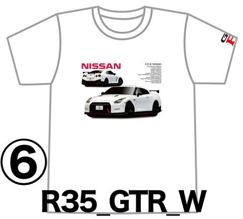 0W6_GTR_NISMO_R35