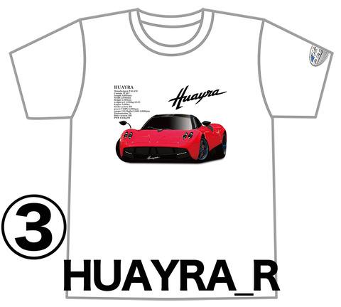 0HUAYRA_R_FRR