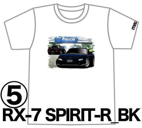 0RX7_SPIRIT_BK_PIC