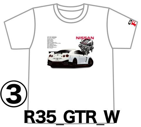 0W3_GTR_NISMO_R35
