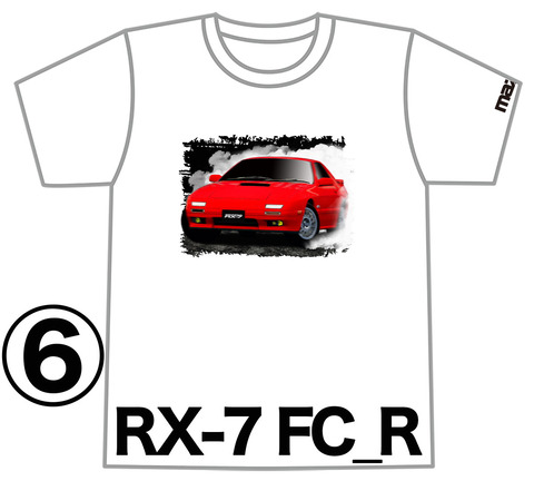 0RX7_FC_R_SPIN