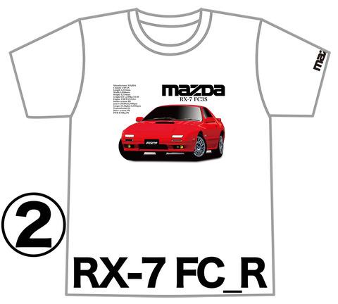 0RX-7_FC_R_FRF