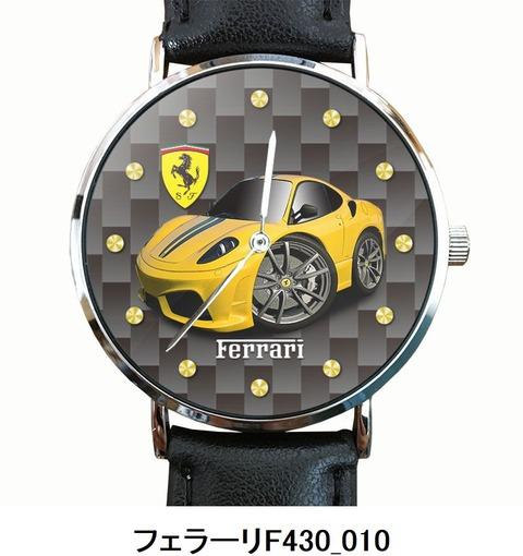 フェラーリF430_010
